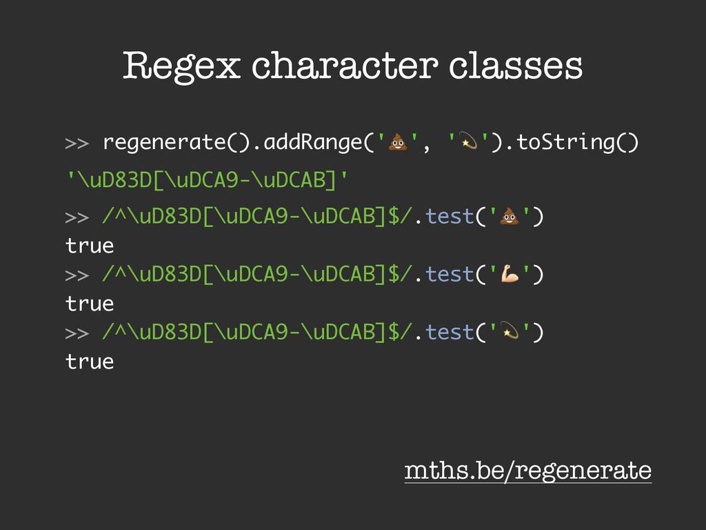 >> regenerate().addRange('#', '&').toString() '...