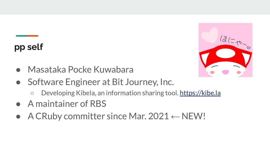 pp self ● Masataka Pocke Kuwabara ● Software En...