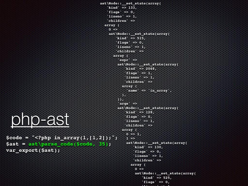 ast\Node::__set_state(array( 'kind' => 133, 'fl...