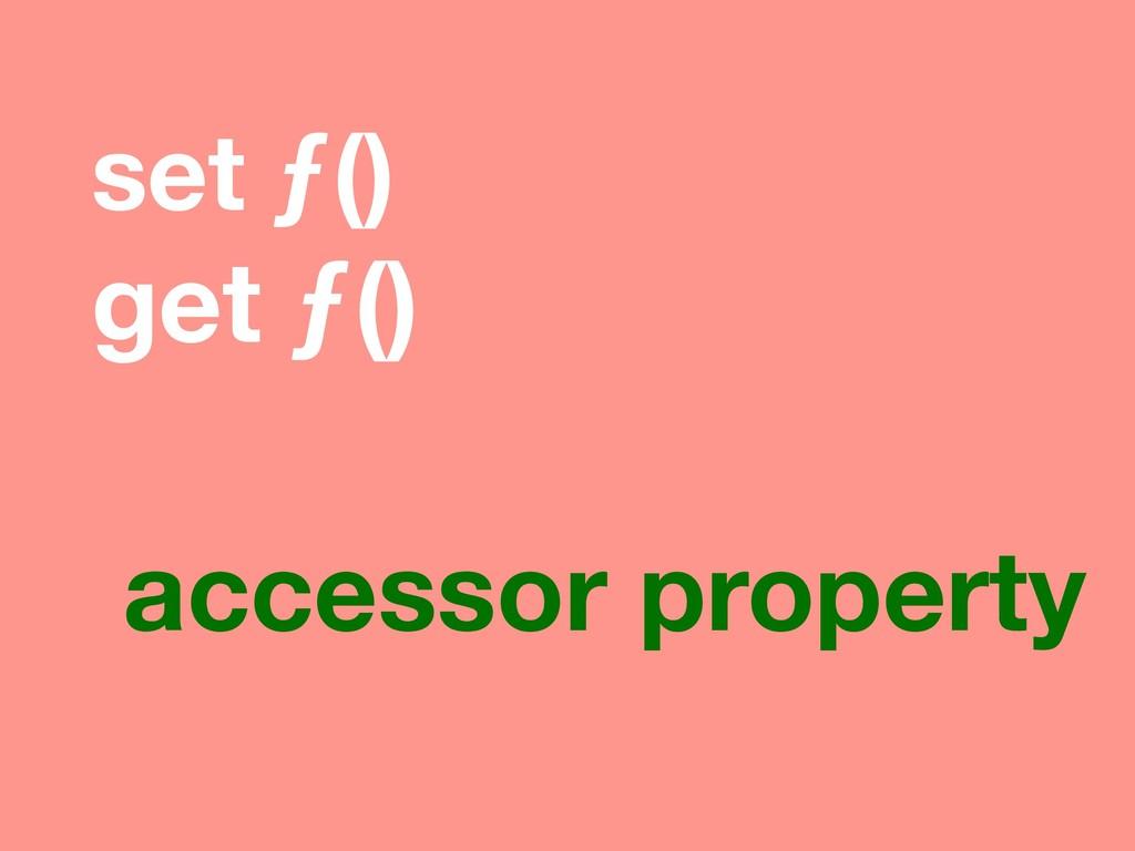 set ƒ() get ƒ() accessor property