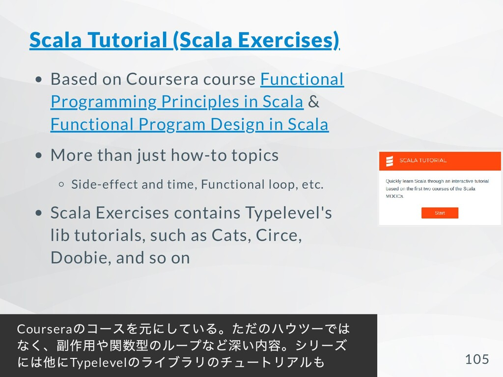 Scala Tutorial (Scala Exercises) Based on Cours...
