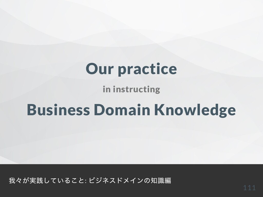 Our practice in instructing Business Domain Kno...