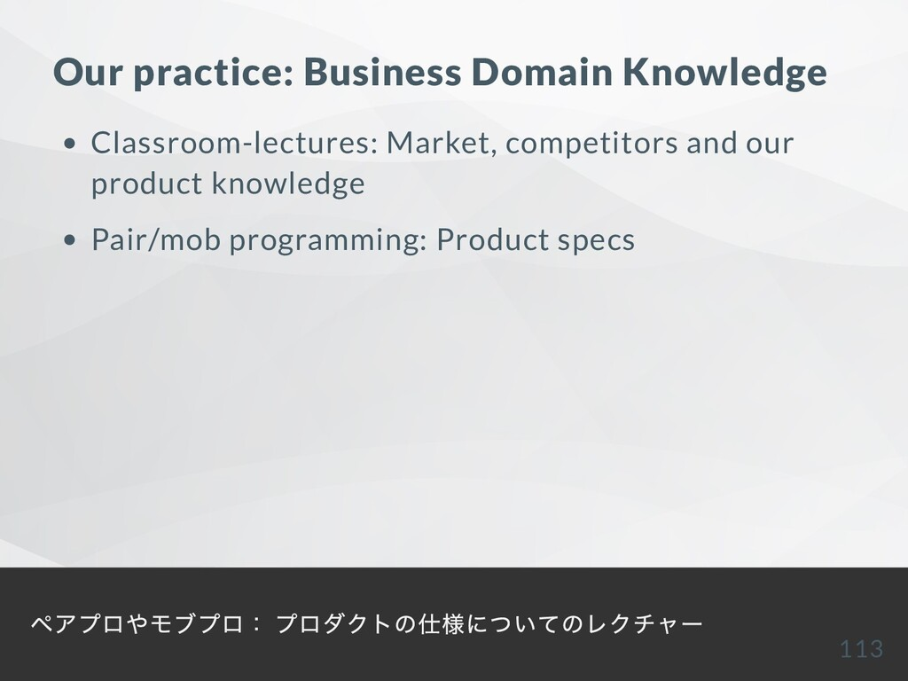 Our practice: Business Domain Knowledge Classro...