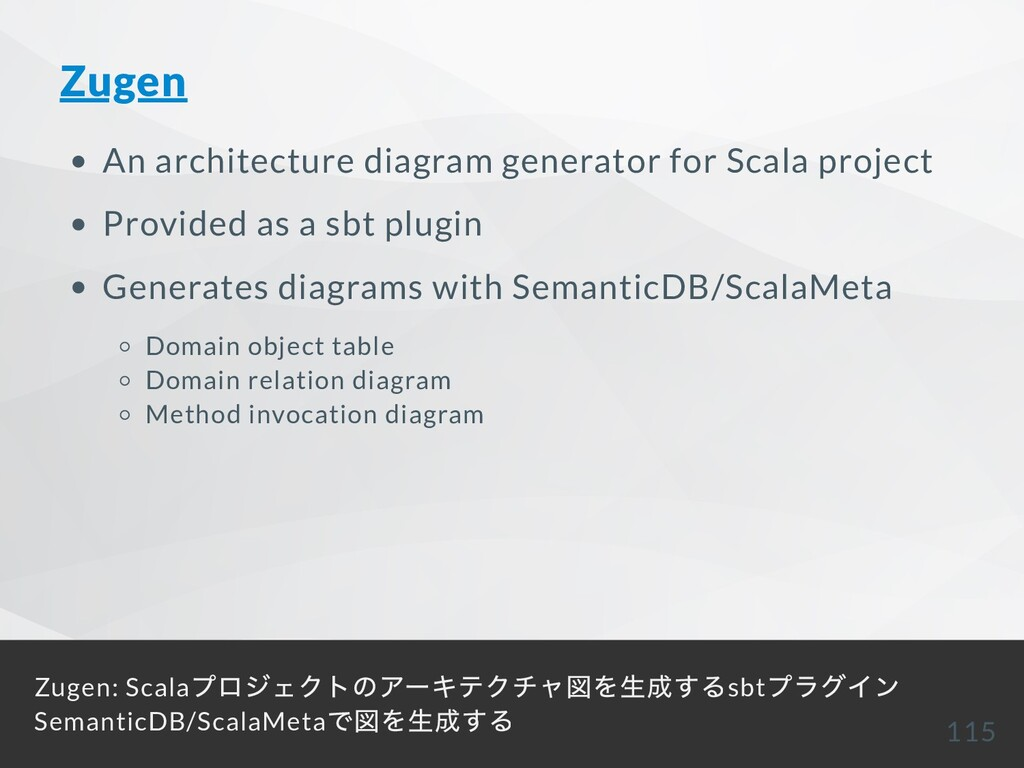 Zugen An architecture diagram generator for Sca...