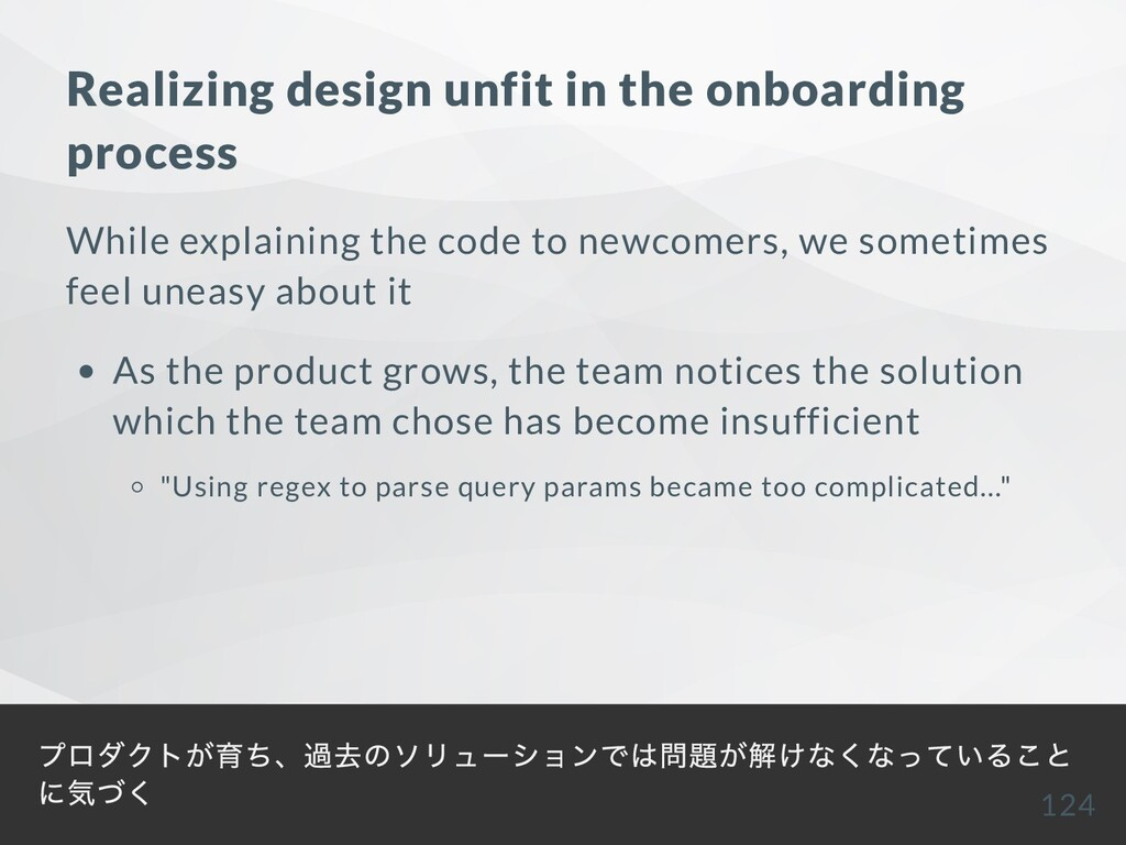 Realizing design unfit in the onboarding proces...