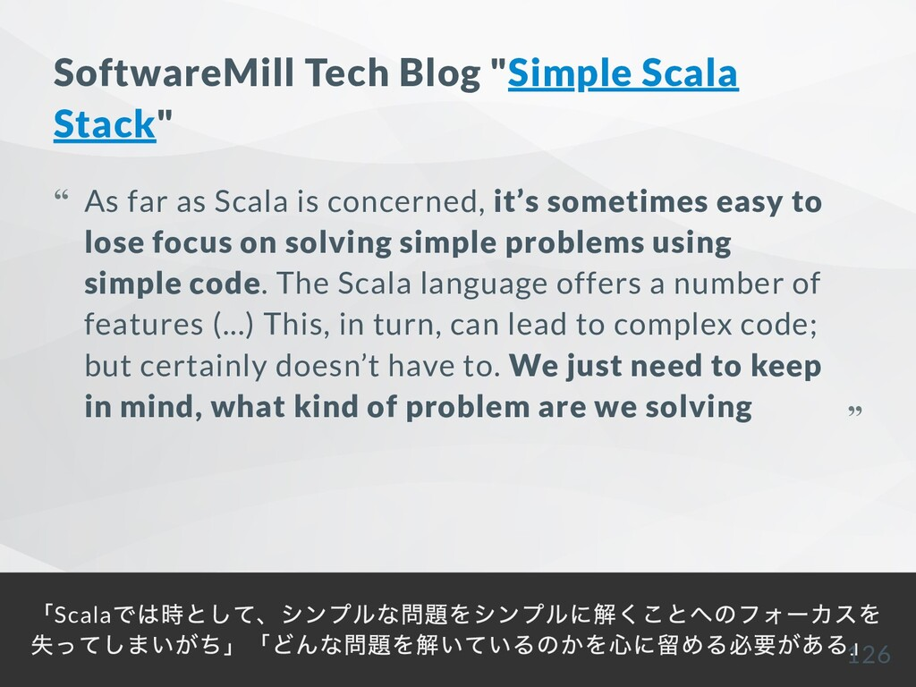 "SoftwareMill Tech Blog ""Simple Scala Stack"" As ..."