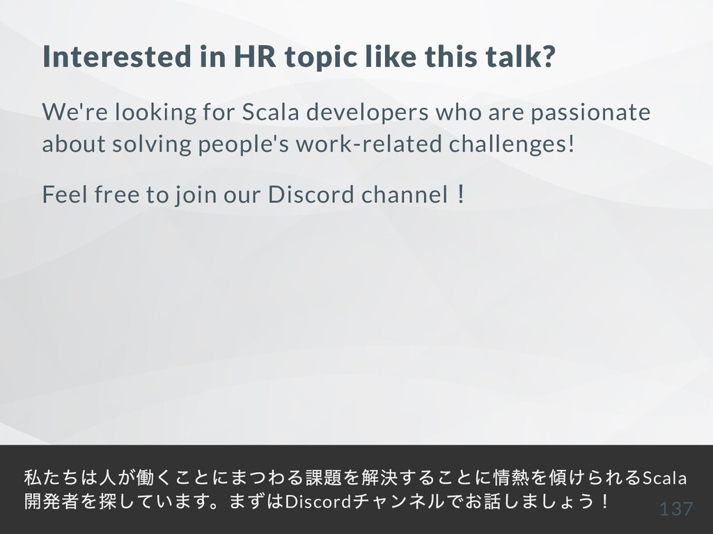 Interested in HR topic like this talk? We're lo...