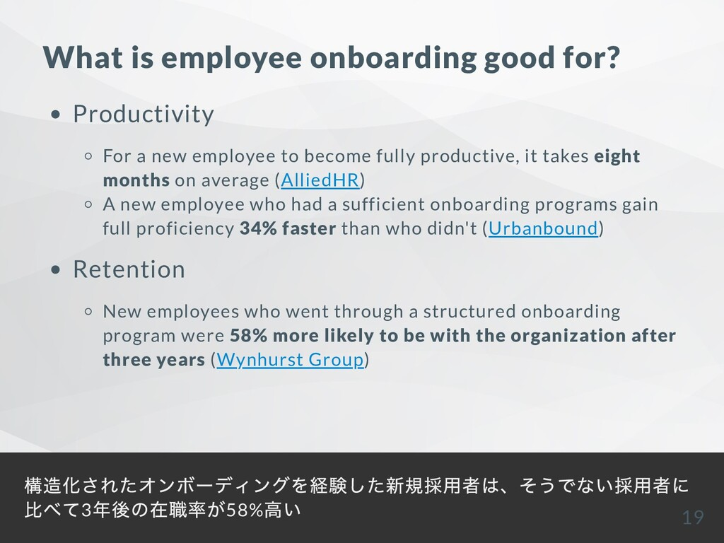 What is employee onboarding good for? Productiv...