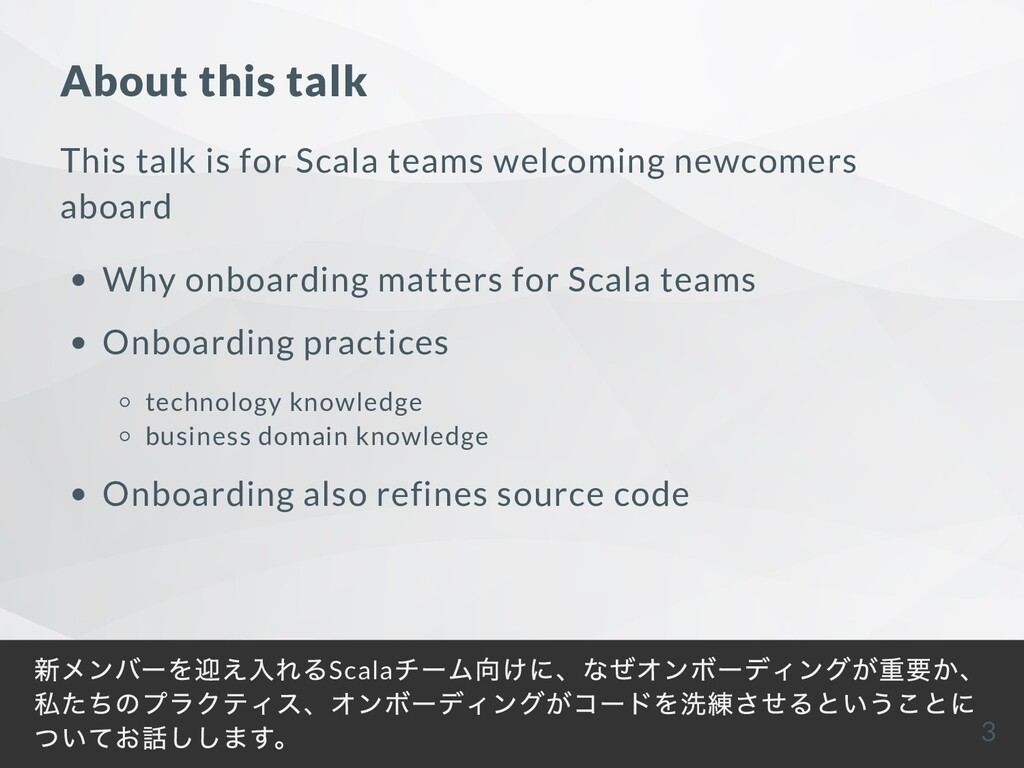 About this talk This talk is for Scala teams we...