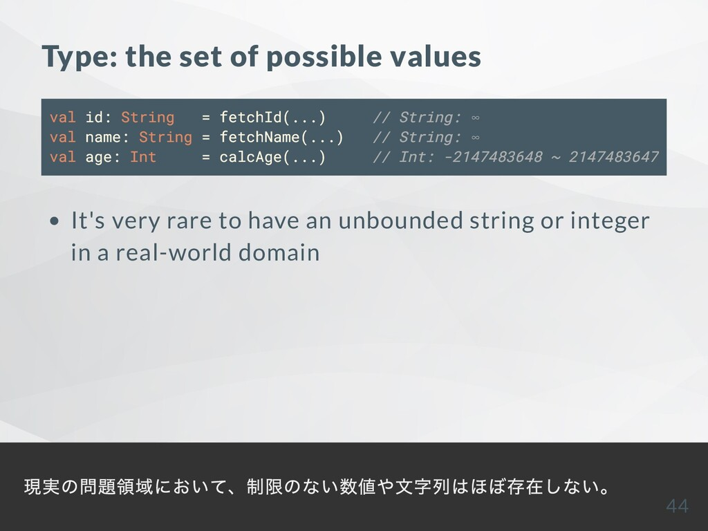 Type: the set of possible values val id: String...