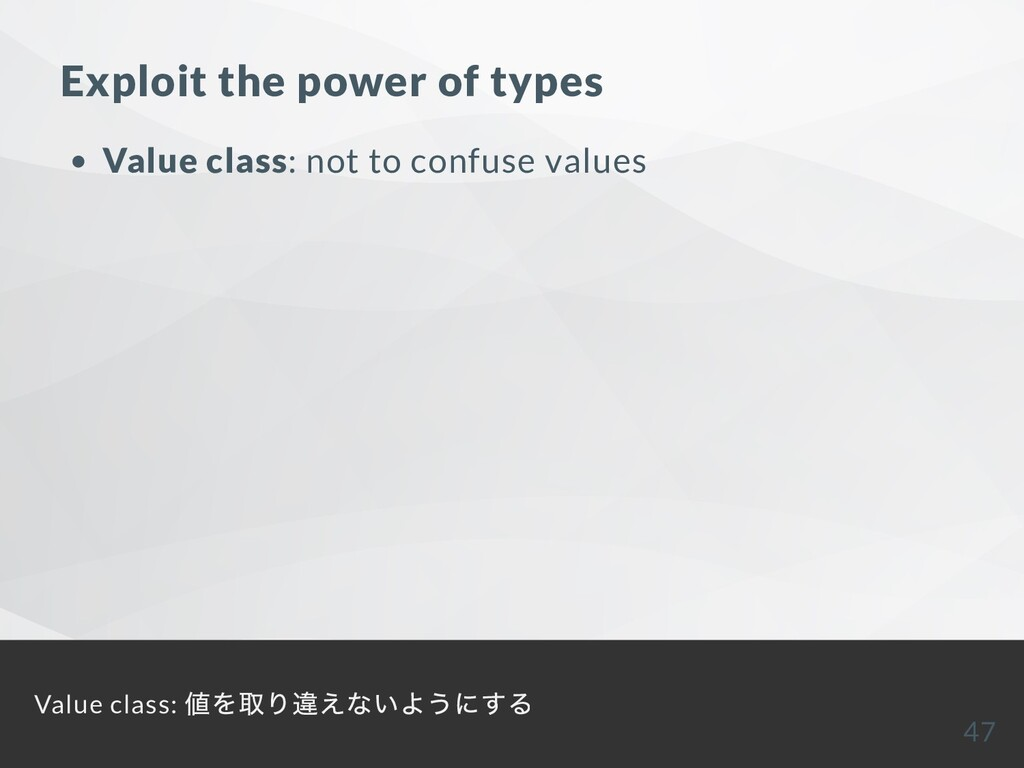 Exploit the power of types Value class: not to ...