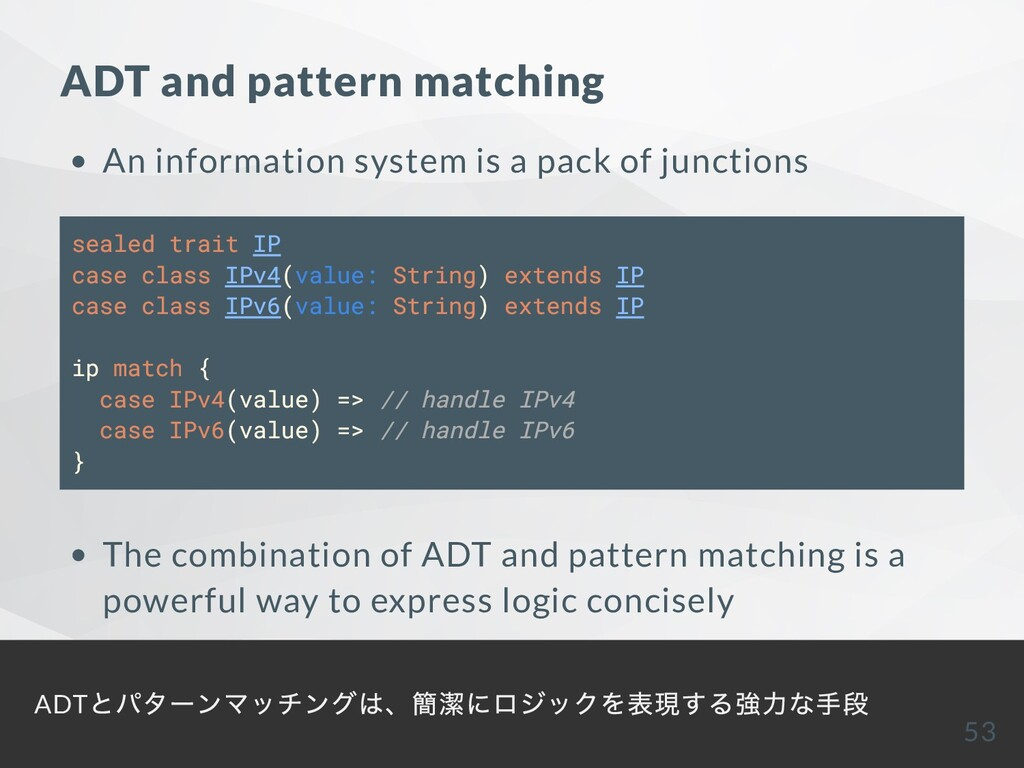 ADT and pattern matching An information system ...