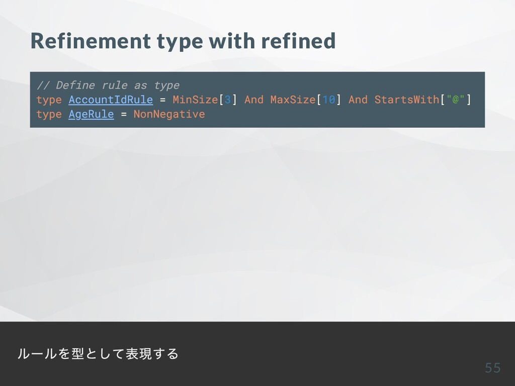 Refinement type with refined // Define rule as ...