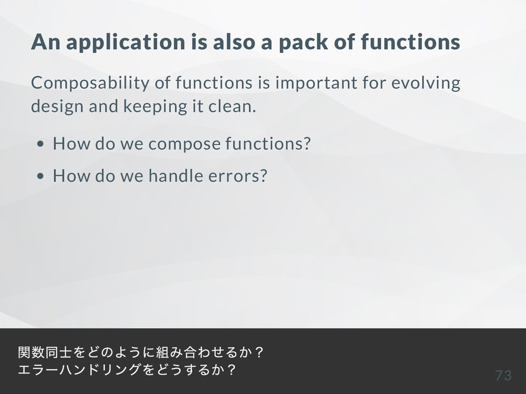 An application is also a pack of functions Comp...
