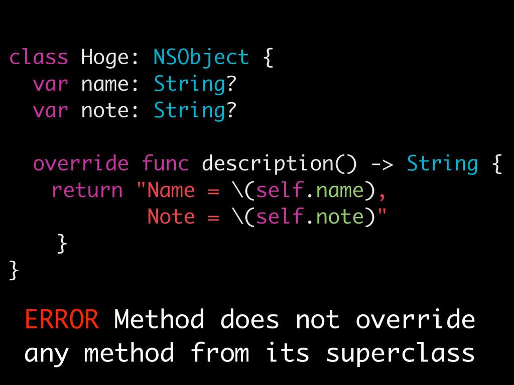 class Hoge: NSObject { var name: String? var no...