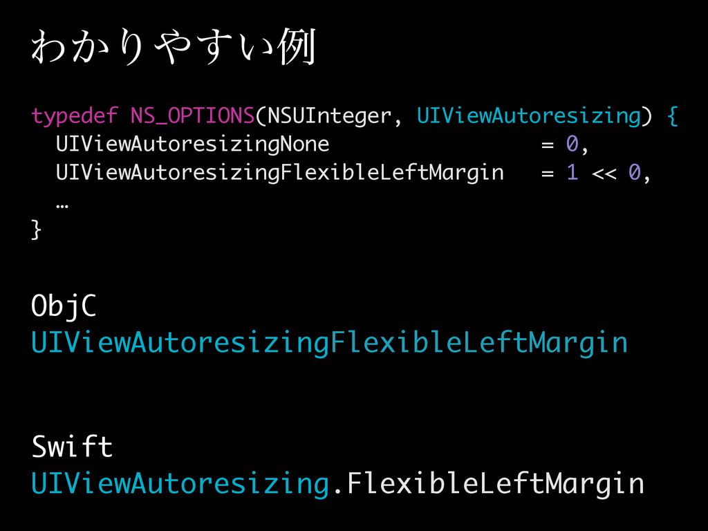 Swift UIViewAutoresizing.FlexibleLeftMargin typ...