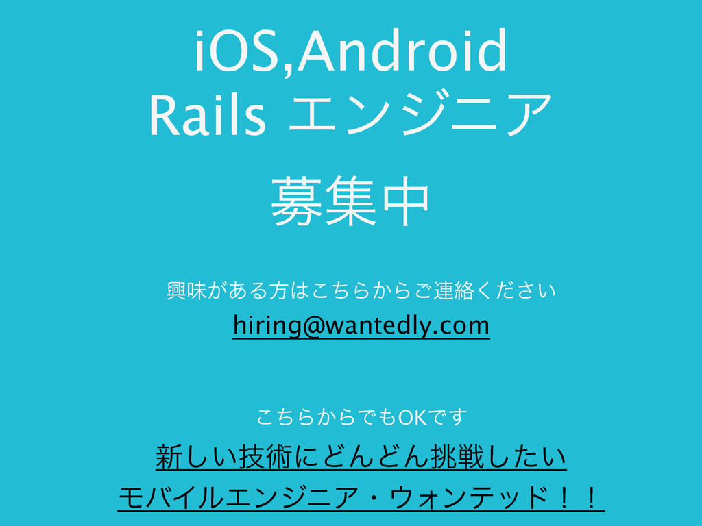 iOS,Android