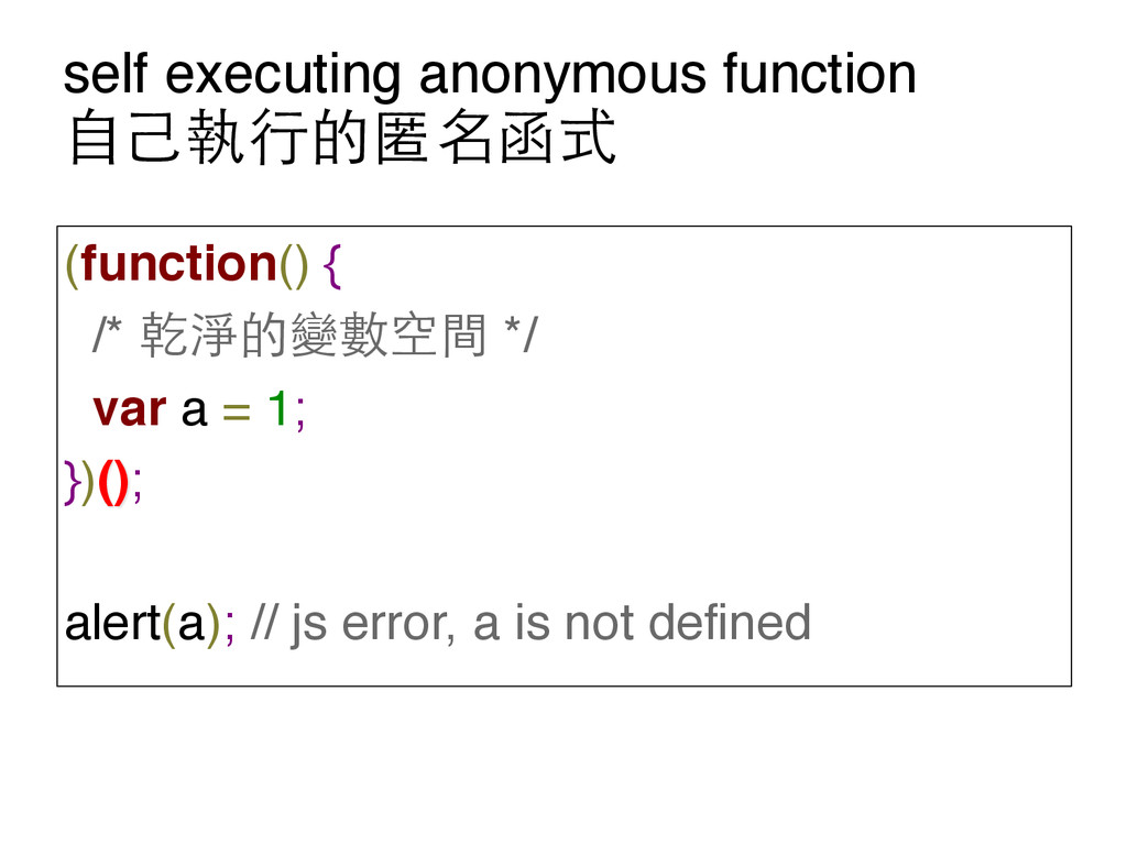 self executing anonymous function
