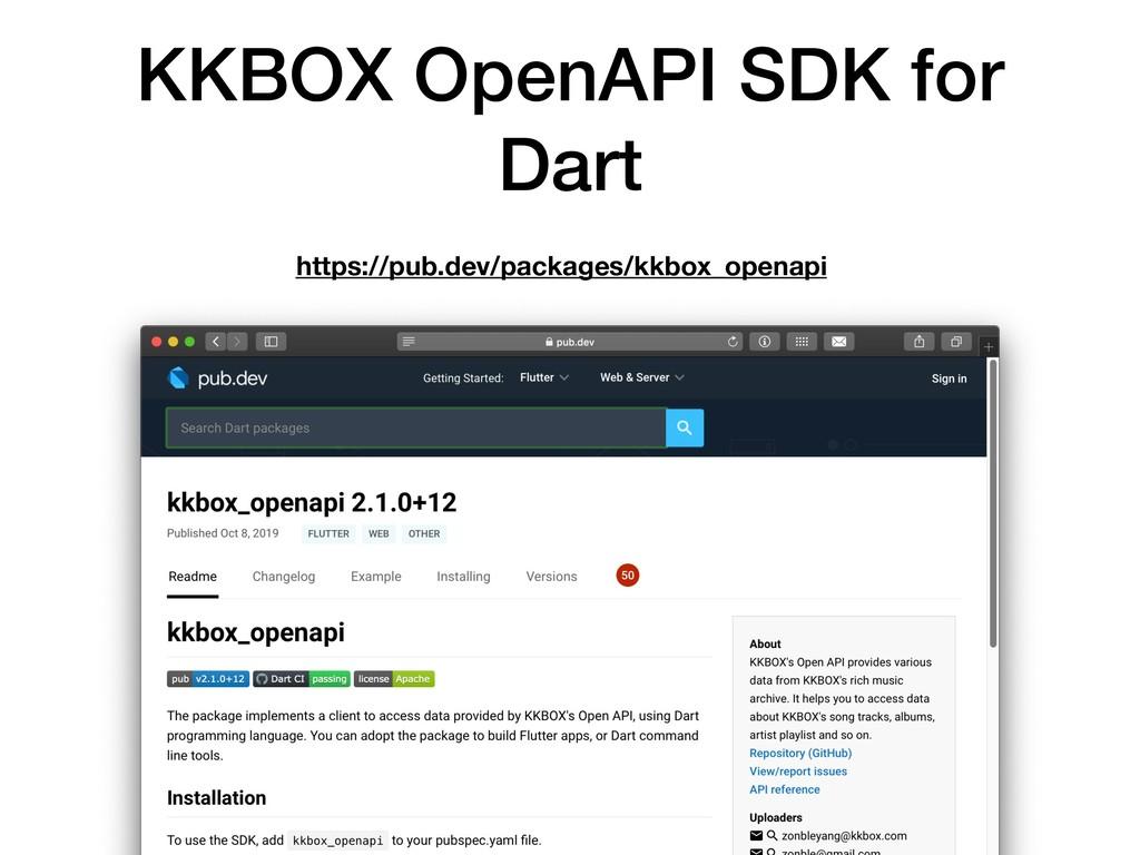 KKBOX OpenAPI SDK for Dart https://pub.dev/pack...