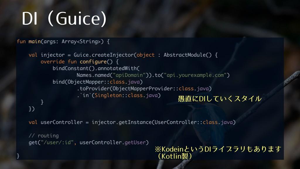 %*ʢ(VJDF  fun main(args: Array<String>) {  va...