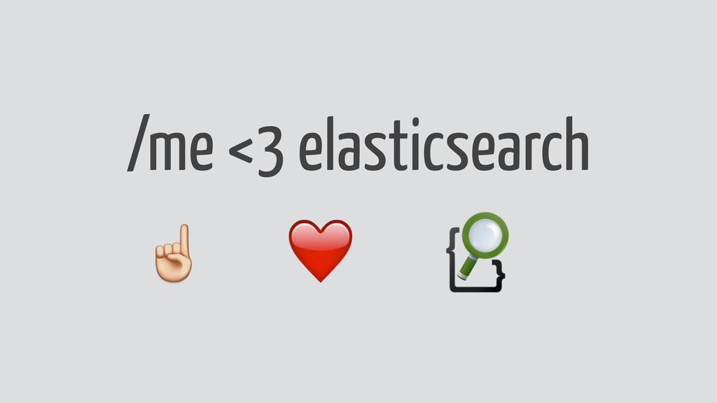 /me <3 elasticsearch ☝️ ❤️