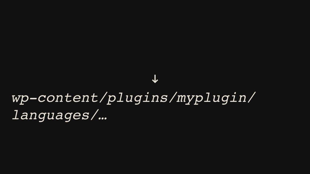 wp-content/languages/plugins/… ! wp-content/plu...