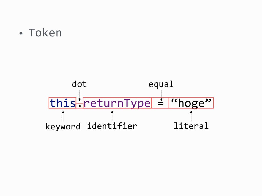 "this.returnType = ""hoge"" • Token keyword dot id..."