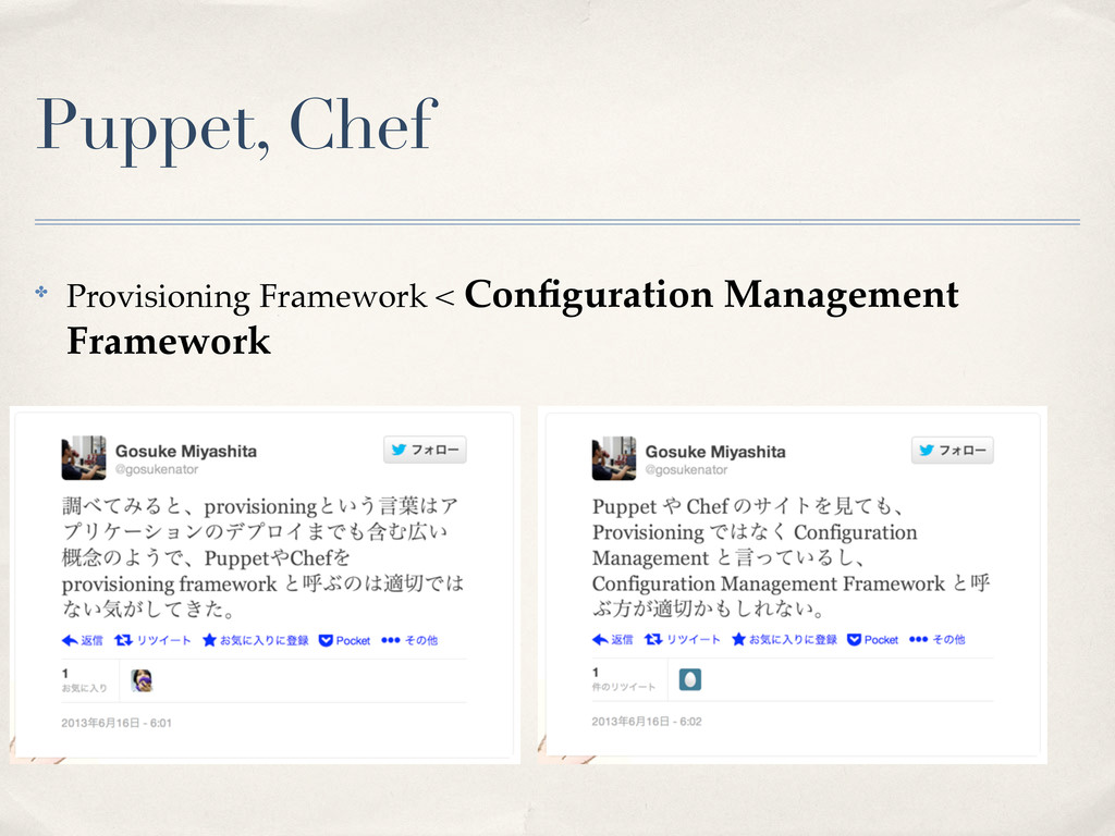 Puppet, Chef ✤ Provisioning Framework < Configur...