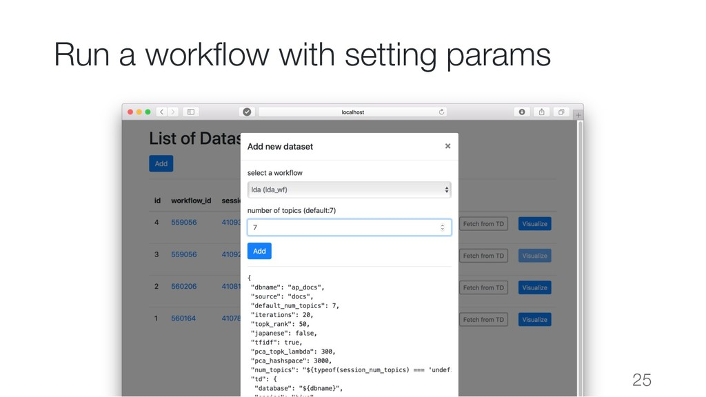 Run a workflow with setting params 25