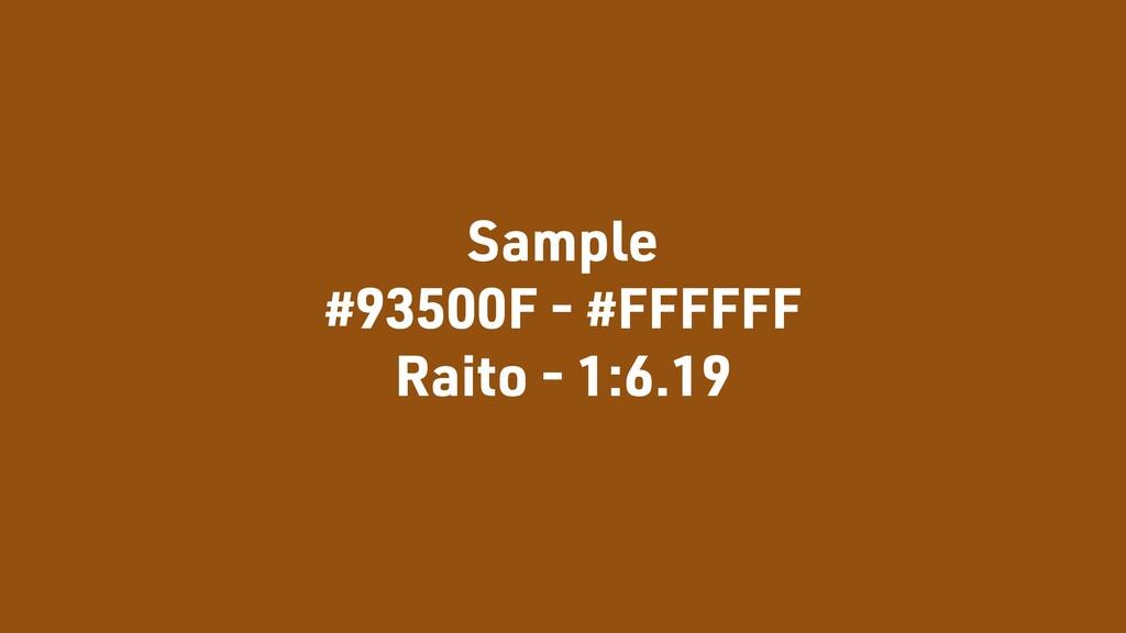 Sample #93500F - #FFFFFF Raito - 1:6.19