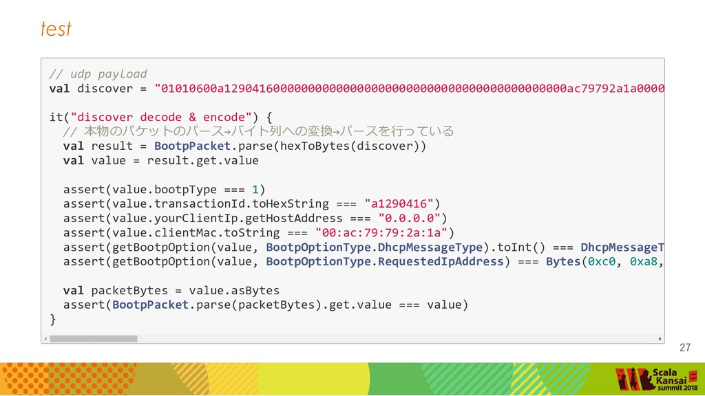 """test // udp payload val discover = """"01010600a12..."""