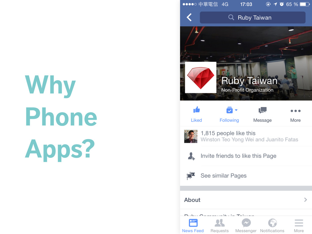 Why Phone Apps?