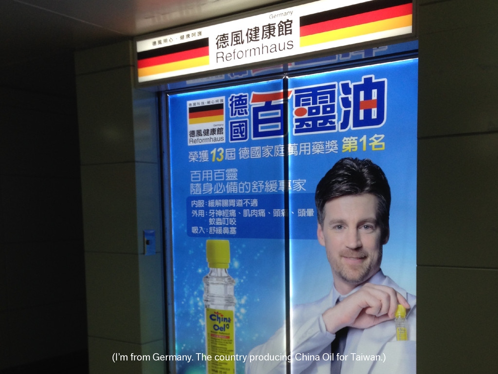 (I'm from Germany. The country producing China ...
