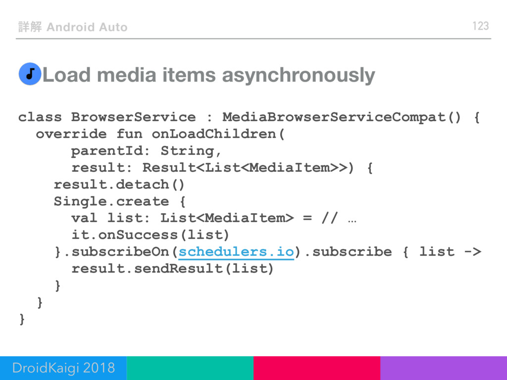ৄղ Android Auto Load media items asynchronously...