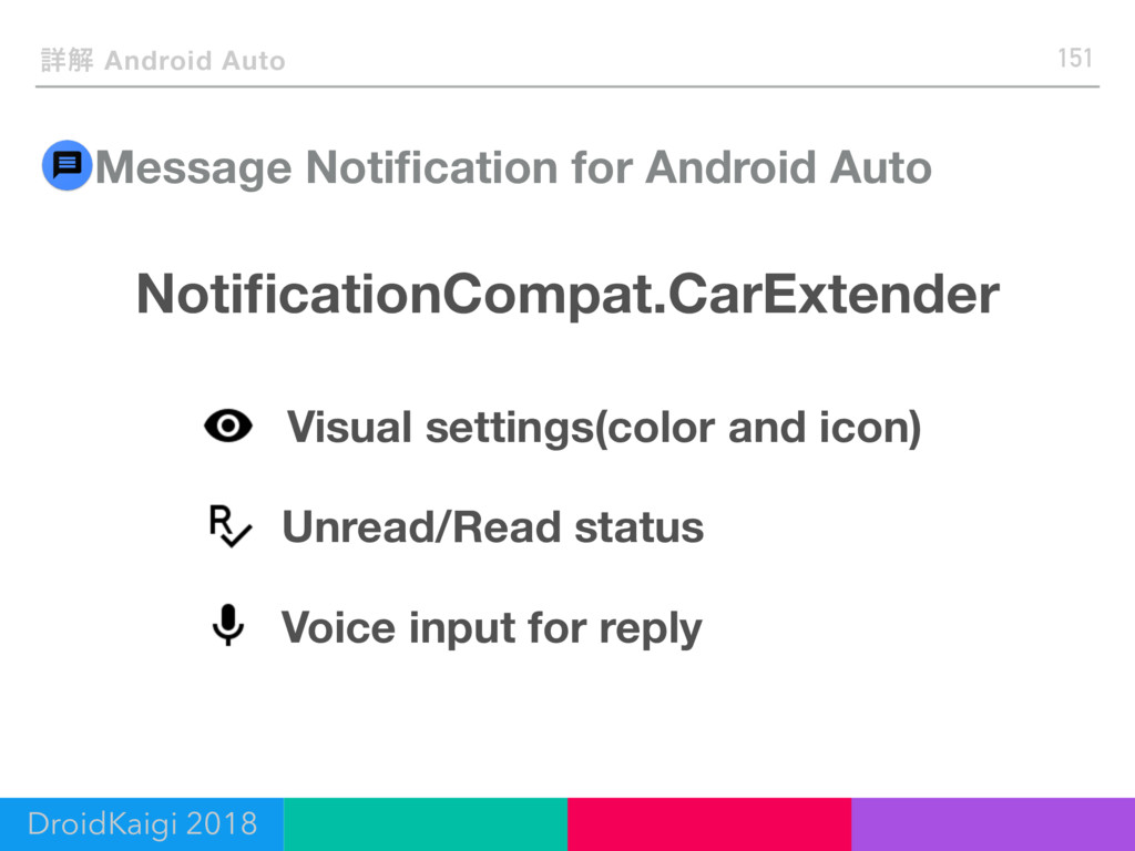 Message Notification for Android Auto 151 ৄղ And...