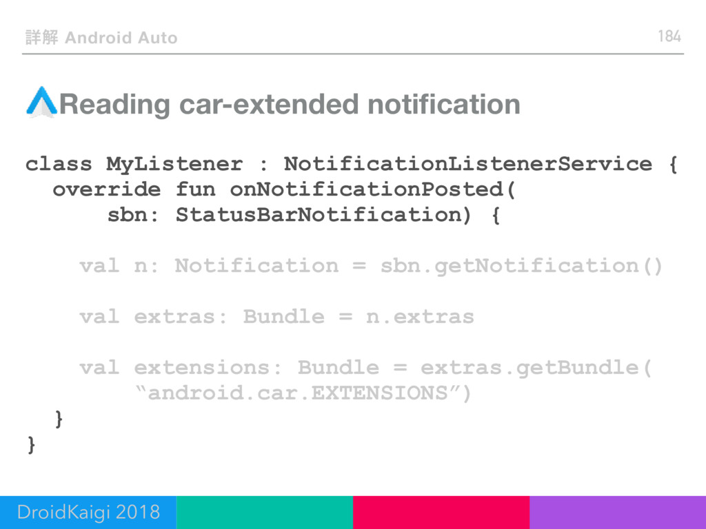 ৄղ Android Auto Reading car-extended notificatio...