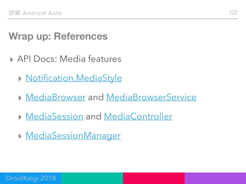Wrap up: References ▸ API Docs: Media features ...