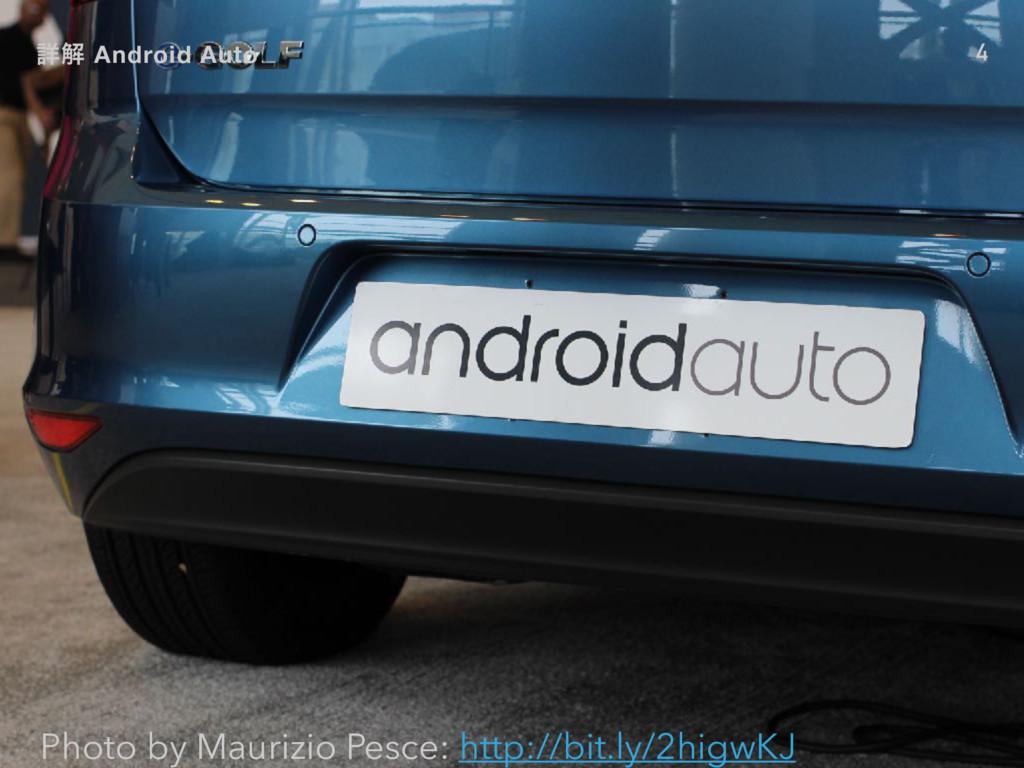 4 ৄղ Android Auto Photo by Maurizio Pesce: http...