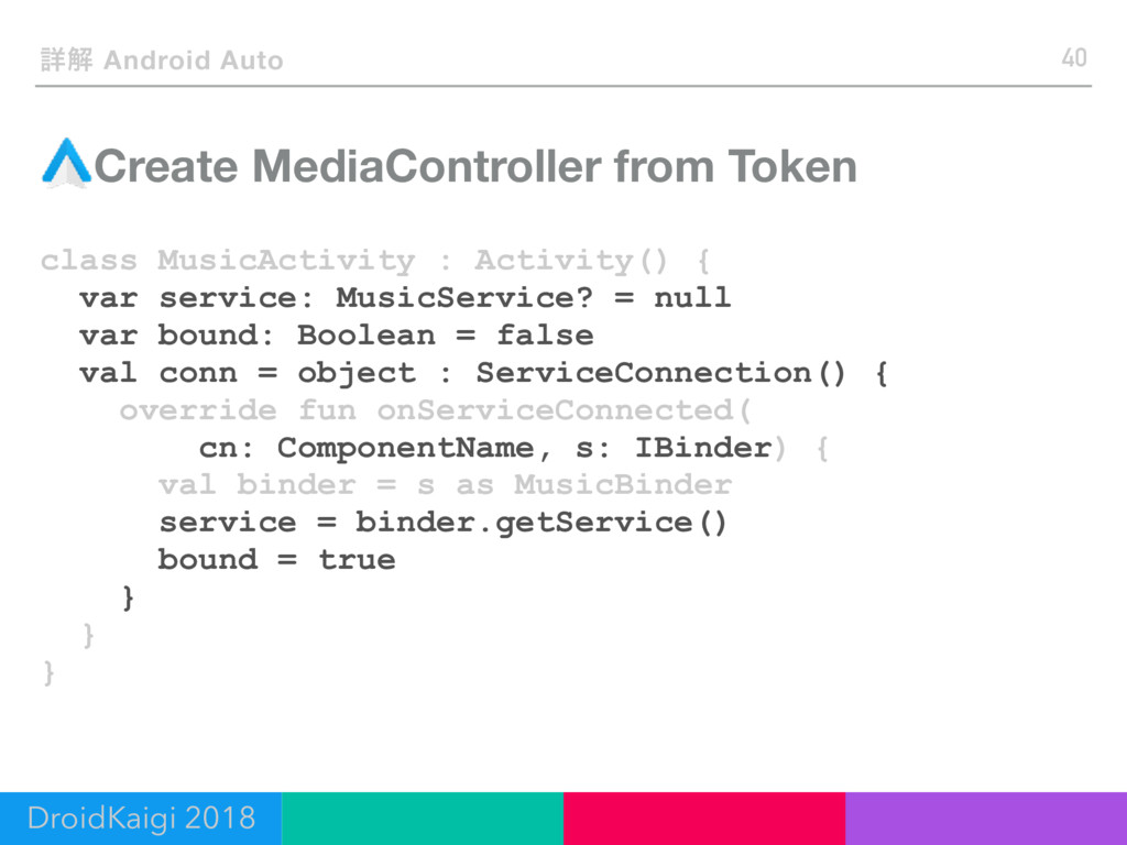 ৄղ Android Auto Create MediaController from Tok...