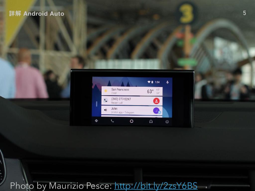 5 ৄղ Android Auto Photo by Maurizio Pesce: http...