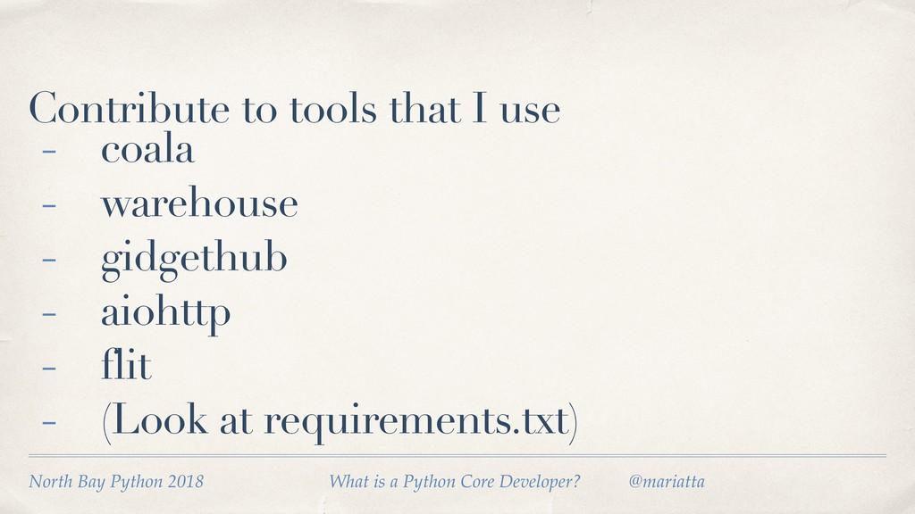 Contribute to tools that I use - coala - wareho...