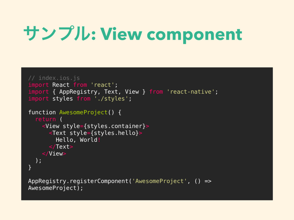 αϯϓϧ: View component /* Logo.css */ .logo { wid...