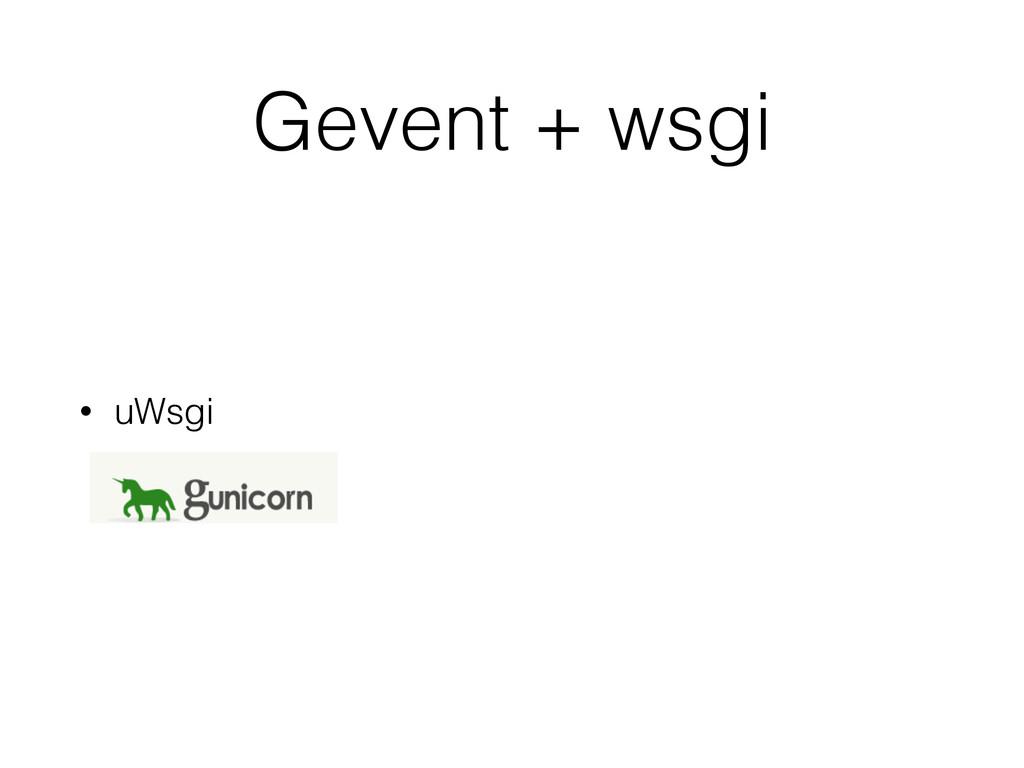 Gevent + wsgi • uWsgi