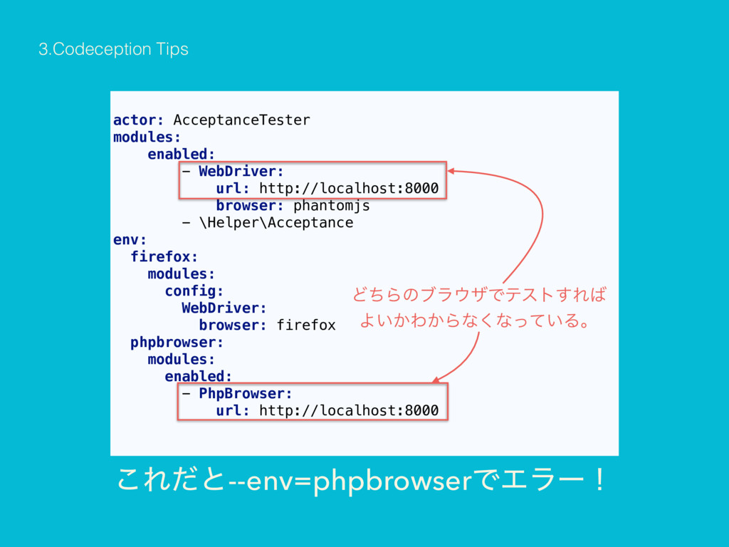 actor: AcceptanceTester modules: enabled: - Web...
