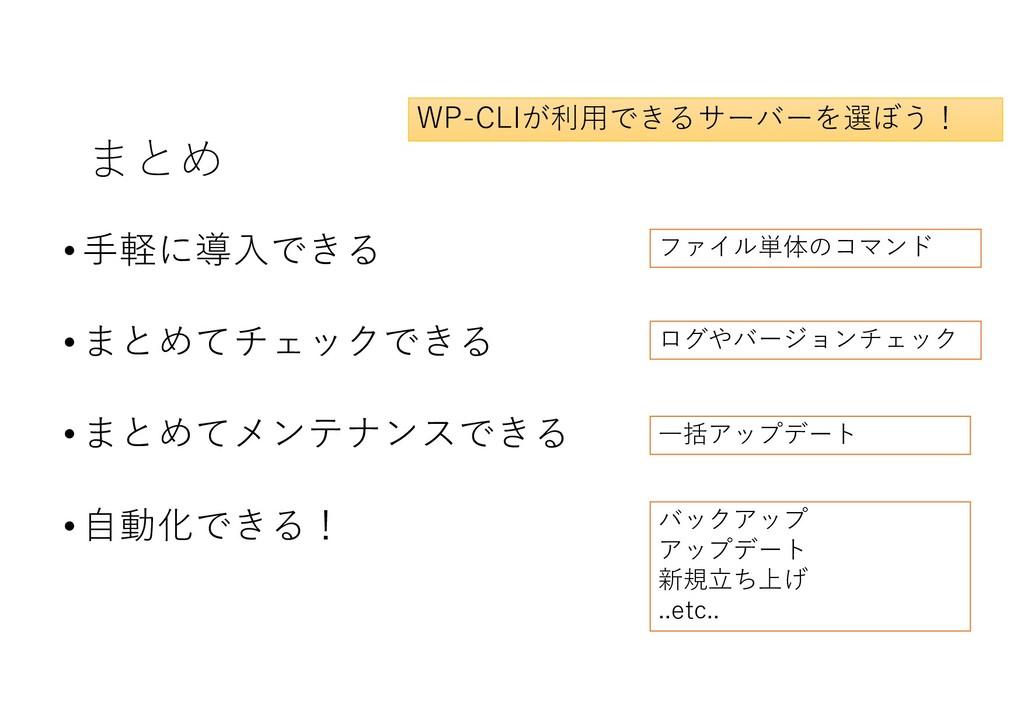 • • • C • L I P We. - c
