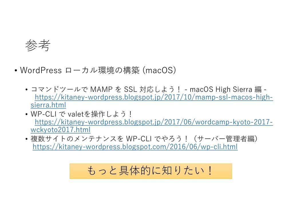 • AC71C j imo y 602 • gkda i / /1 22. wlO I ...