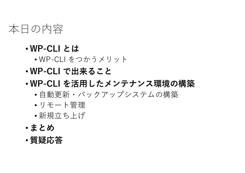 • • - • • • C • • • - •