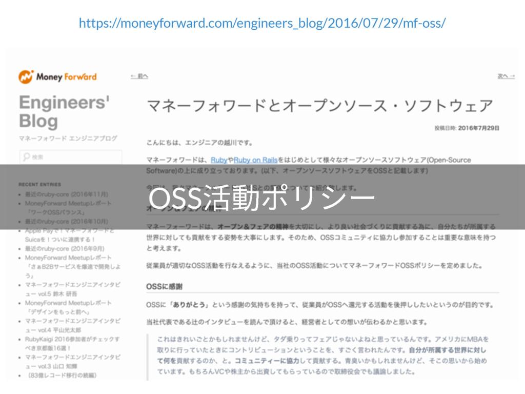 https://moneyforward.com/engineers_blog/2016/07...