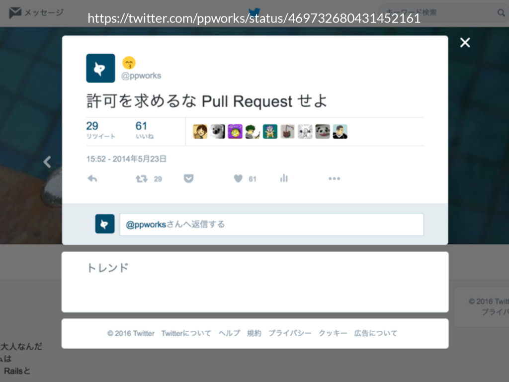 https://twitter.com/ppworks/status/469732680431...
