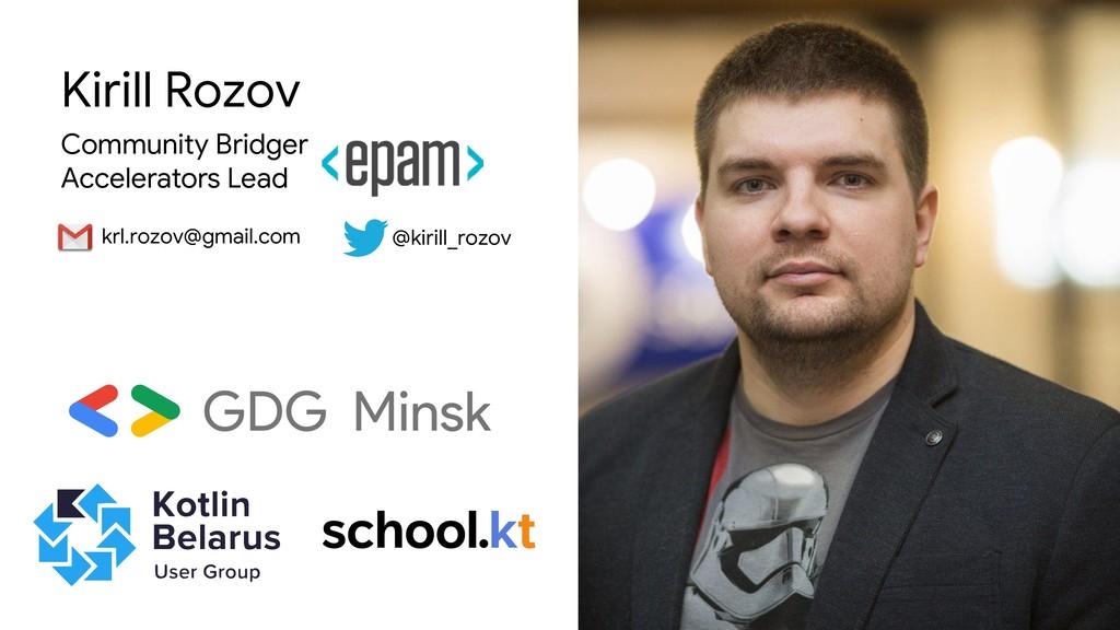 Kirill Rozov krl.rozov@gmail.com Community Brid...